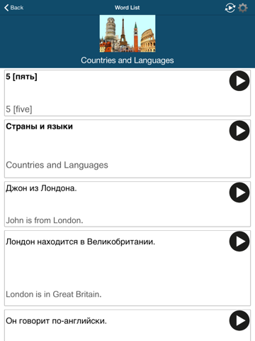Learn Russian – 50 languages - náhled