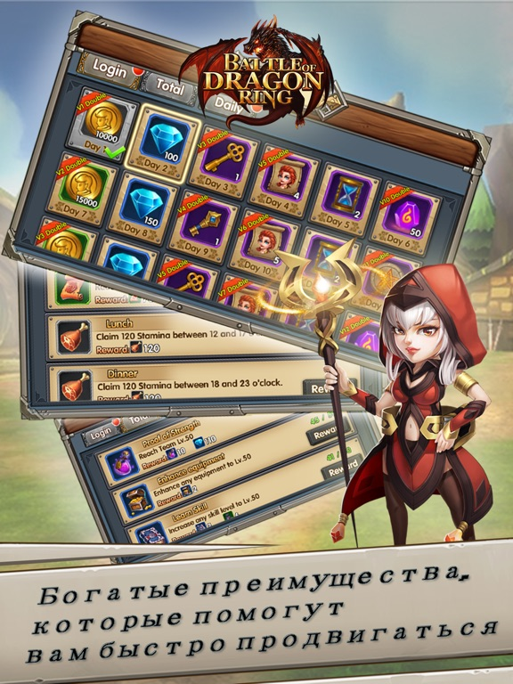 Battle of Dragon Ring для iPad