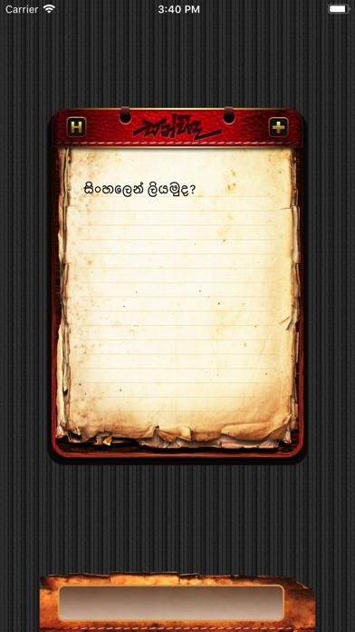 Top 10 Apps like Smart Sinhala Keyboard for iPhone & iPad