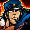 [パチスロ]押忍!番長2-PAON DP Inc.