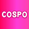 コスプレの楽しさ発見,応援アプリ「COSP...
