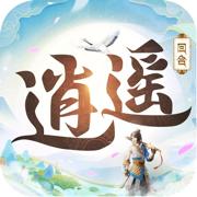 逍遥红尘-仙侠六道