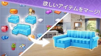 マージデザイン (Merge Design) デザインゲームのスクリーンショット3
