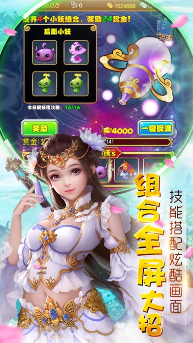 最西游-私服版梦幻卡牌游戏