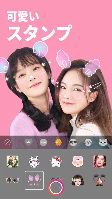 BeautyPlus-可愛い自撮りカメラ、写真加工フィルター ScreenShot7