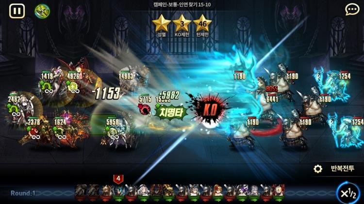 턴제 RPG – 브라운더스트 screenshot-4