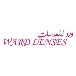 Ward Lenses - ورد للعدسات
