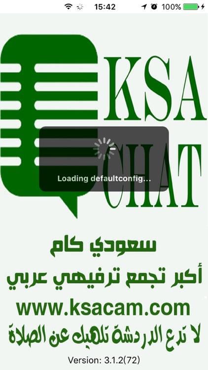 Ksa chat