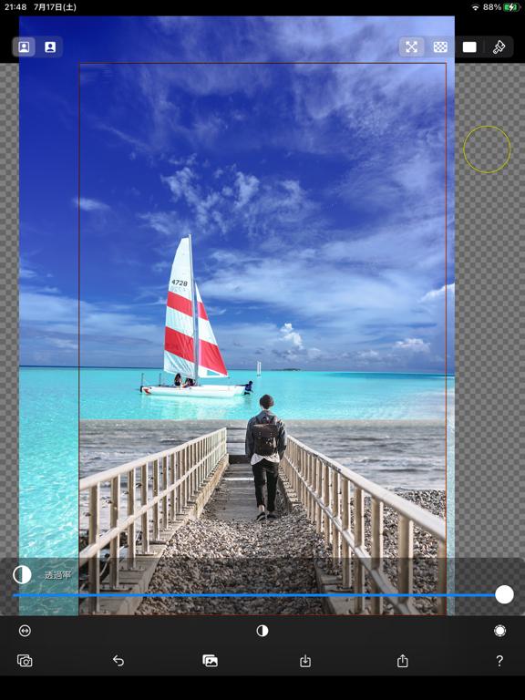 See-Through Camera Deluxe screenshot 18
