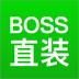 27.Boss直装