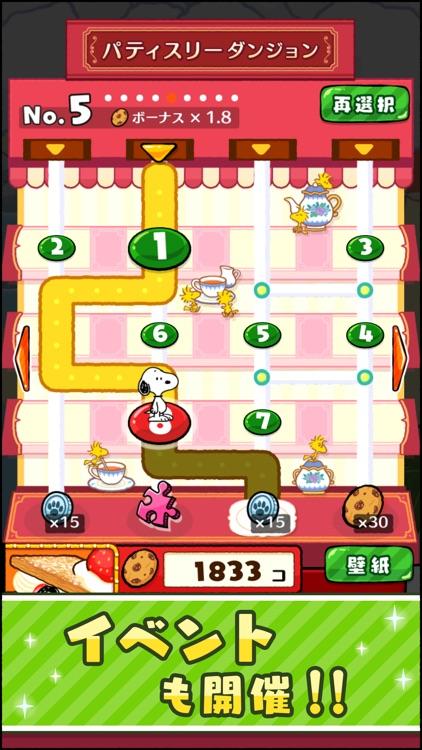 スヌーピー ドロップス:スヌーピー パズル(Puzzle)
