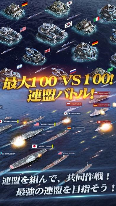 戦艦ファイナル -最後の戦いのスクリーンショット4