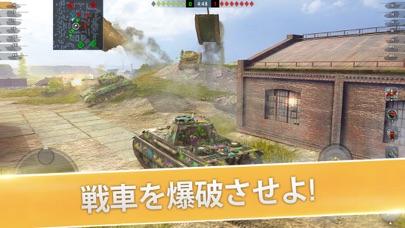 World of Tanks Blitz MMO PVPのおすすめ画像6
