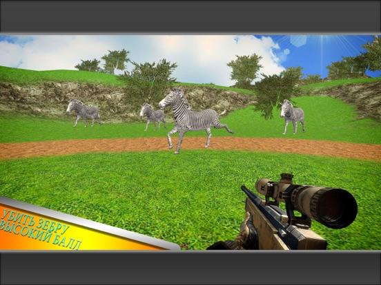 лев Охота: джунгли миссия Скриншоты9