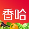 香哈菜谱(尝鲜版)-厨房美食家常菜视频做法大全