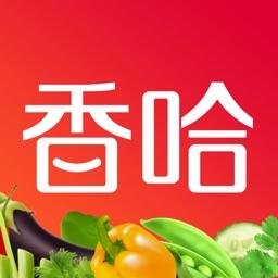 香哈菜谱(尝鲜版)-精选食谱煲汤做菜视频合集