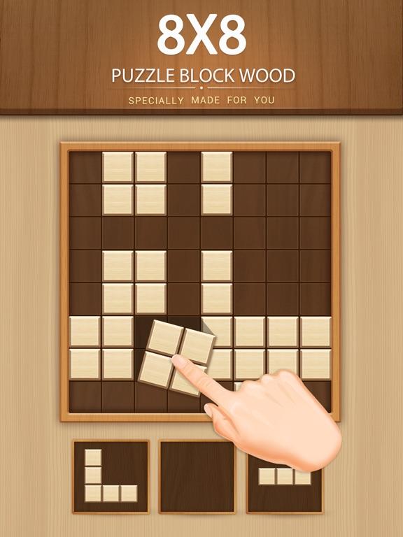 Скачать Деревянная блочная головоломка