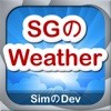 SG Weather - iPhoneアプリ