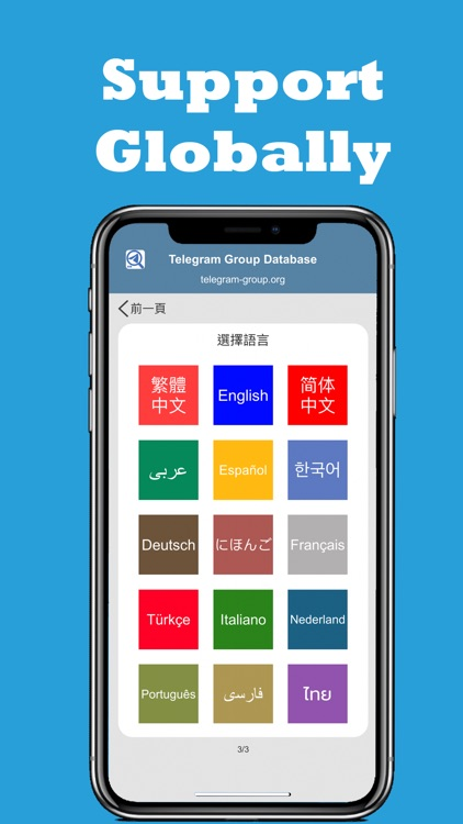 Group for Telegram screenshot-5