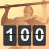 100-дневный воркаут