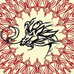Dragon Snake Mandarin Teacher