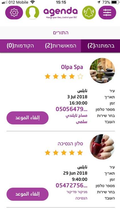 Agendah App screenshot-4