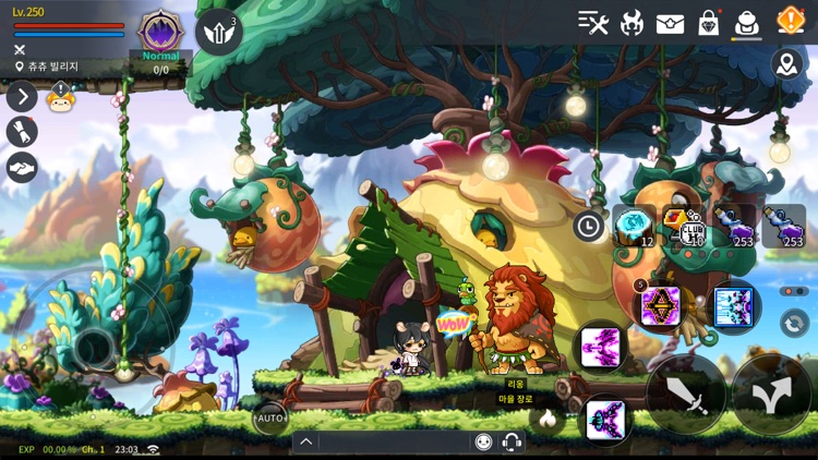 메이플스토리M screenshot-7