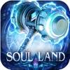 Soul Land-ソルラン - iPhoneアプリ