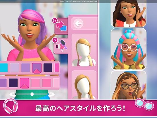Barbie Dreamhouse Adventuresのおすすめ画像6