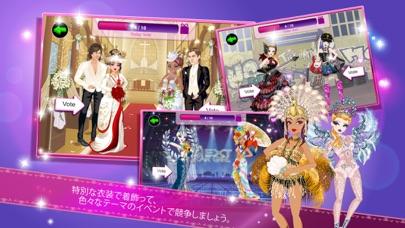 Star Girl: モーダ イタリア!のスクリーンショット3