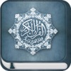 Quran Majeed - القرآن - コーラン - iPhoneアプリ