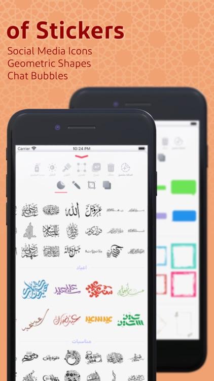 Andalusi: Post & Card Designer screenshot-3