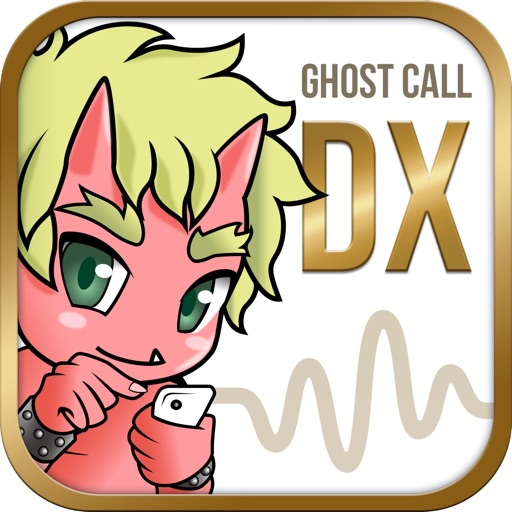 Ghost Call 鬼から電話DX