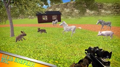 лев Охота: джунгли миссия Скриншоты6