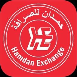 Hamdan Exchange Hex Pay