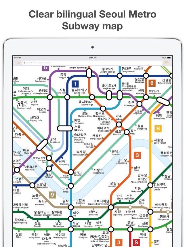 Eoul Subway Map.Seoul Metropolitan Subway On The App Store