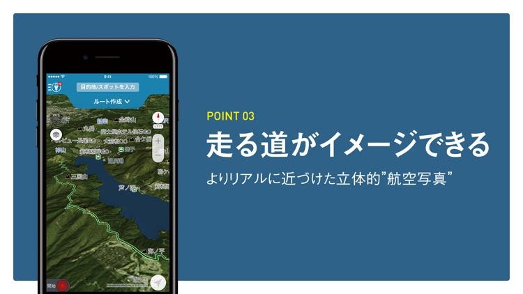 ツーリングサポーター by NAVITIME(ナビタイム) screenshot-3
