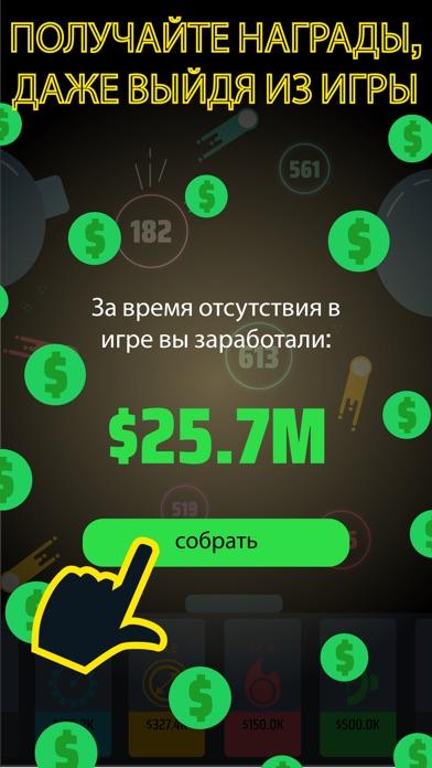 Tap Tap Pinball Скриншоты5