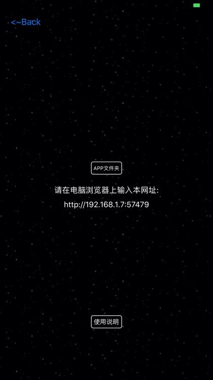 视频编辑精灵 screenshot-5