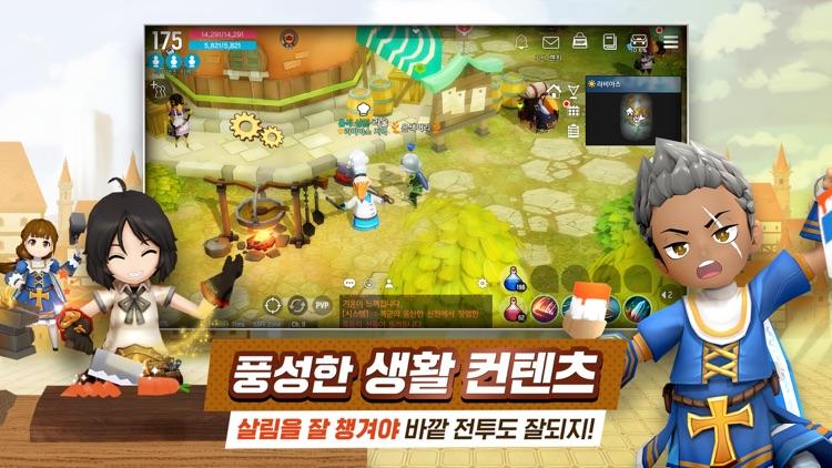 달빛조각사 screenshot-6