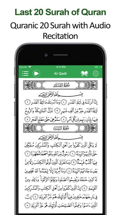 Last 20 Surahs of Quran mp3 | App Price Drops
