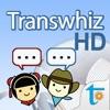 Transwhiz 译经英中词典 HD