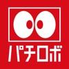 パチンコ・スロット情報アプリ【パチロボ】