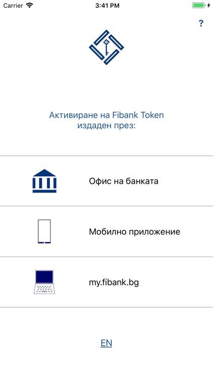 Fibank online dating