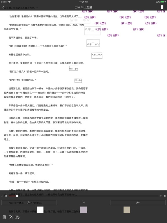 https://is4-ssl.mzstatic.com/image/thumb/Purple125/v4/bd/88/0d/bd880da1-df6b-995a-a13d-8ef3b1d0abee/source/576x768bb.jpg