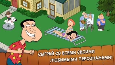 Family Guy The Quest for Stuff Скриншоты5