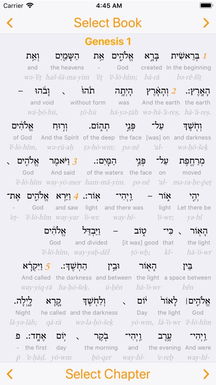 Interlinear Bible screenshot-2