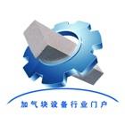 中国加气块设备行业门户 icon