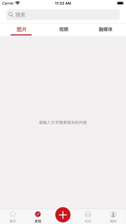 中经视觉 screenshot-1