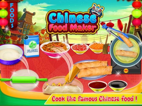 Chinese Street Food screenshot 5